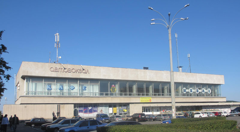 Poltava Bus Station