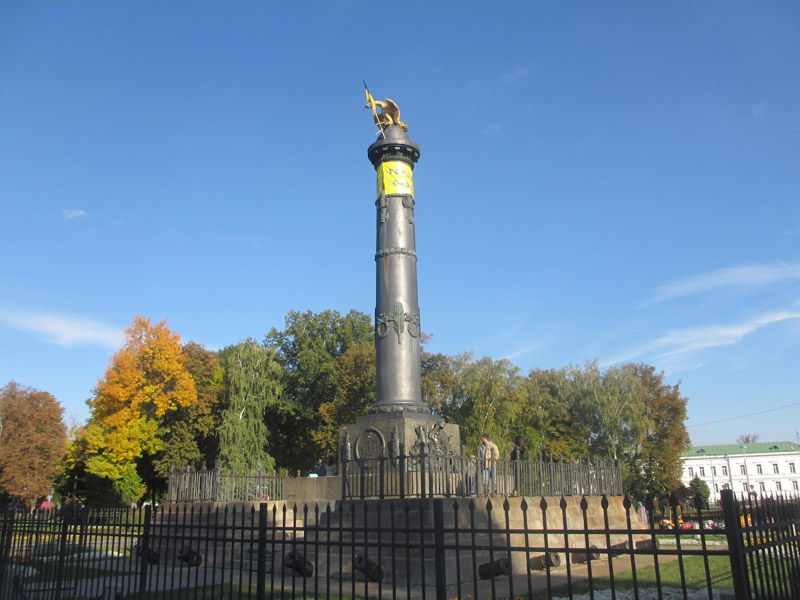 Ukrainian flag on Russian monument for Poltava Battle.